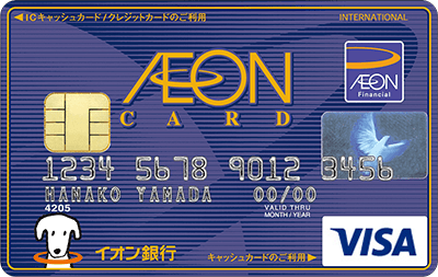 aeoncard select