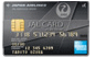 jalcard-club-a-platinum
