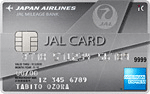 jal-amex-card-normal