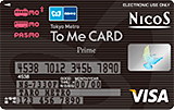 to-me-card-prime.png (160×101)