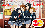 viaso-card-keion