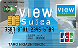 view-suica-card