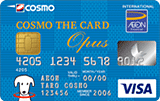 cosmo-the-card-opus