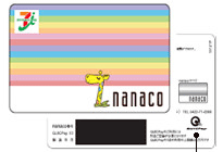 quickpay-nanaco