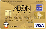 aeon-gold-card