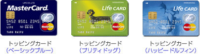 lifecard-topping