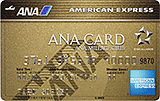 ana-amex-gold-card