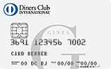 ginza-diners-club-card