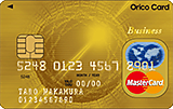 orico-buisinesscard-gold