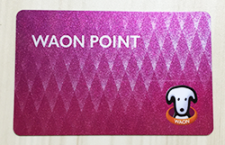 waon-point-card-get