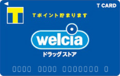 welcia-tpoint-card