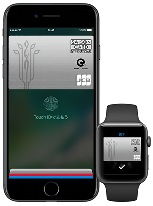 club-on-card-saison-applepay