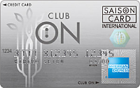 club-on-card-saison