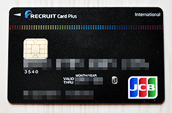 recruit-card-plus0822