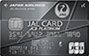 jalcard-top-jcb-platinum