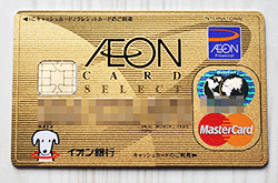 aeoncard gold select
