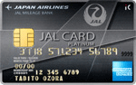jal-amex-card-platinum
