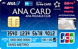 ana-to-me-card-pasmo-jcb