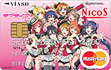 viaso-card-lovelive
