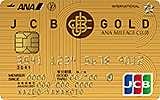 jcb-ana-mailage-club-gold