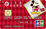 jcb-original-ippan-card-disney
