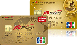 jtb-tabi-card-jmb-gold