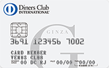 ginza-diners-club-card-vinus