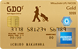 gdo-mufg-card-gold-amex