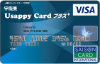 usappy-card-plus-univ