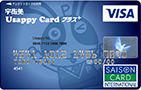 usappy-card-plus-usappy