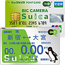 suica-viewcard-130